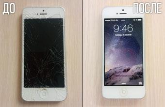 Фото iphone5 с разбитым экраном и после ремонта