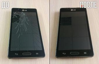 Фото телефона lg с разбитым экраном и после ремонта